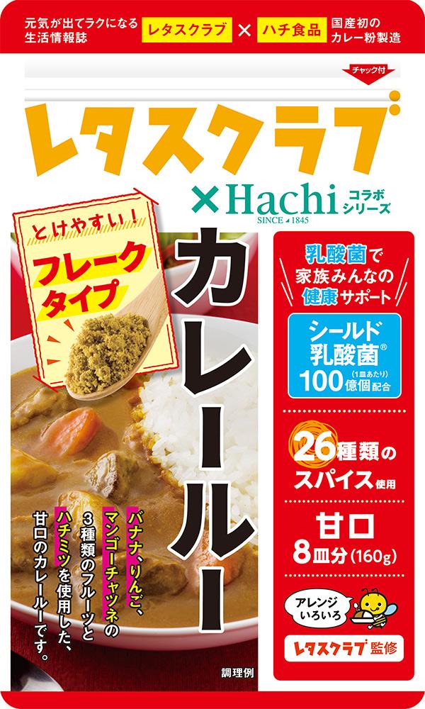 【レタスクラブ×Hachiコラボシリーズ】カレールー(カレールウ)甘口/8皿分 160g