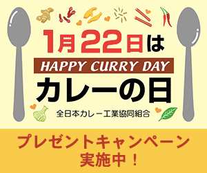 bn_curryday
