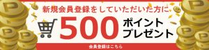 500present