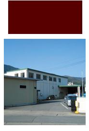 安心の国内工場での生産(兵庫県・長野県)