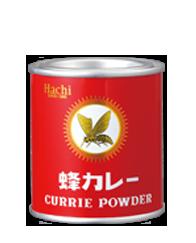 蜂カレーカレー粉
