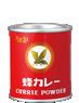 蜂カレー粉
