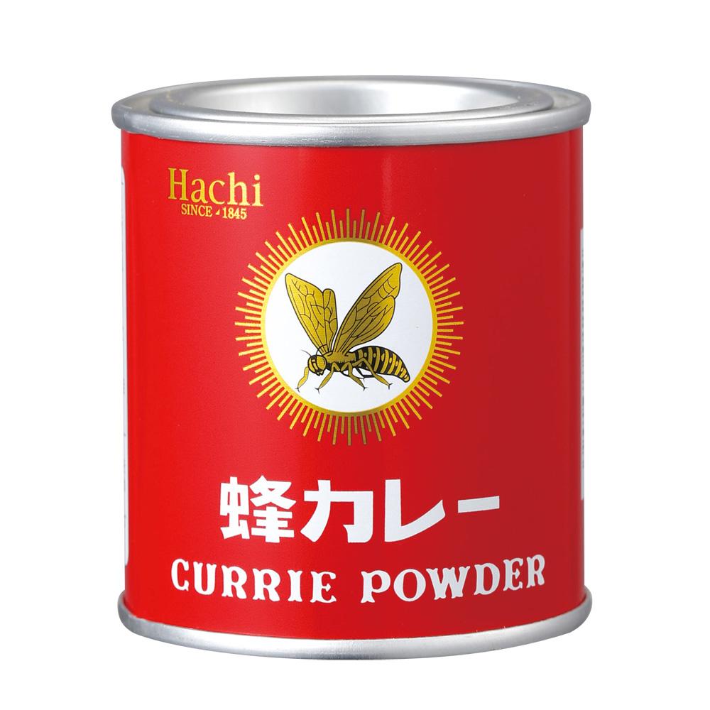 【蜂カレー】カレー粉/40g